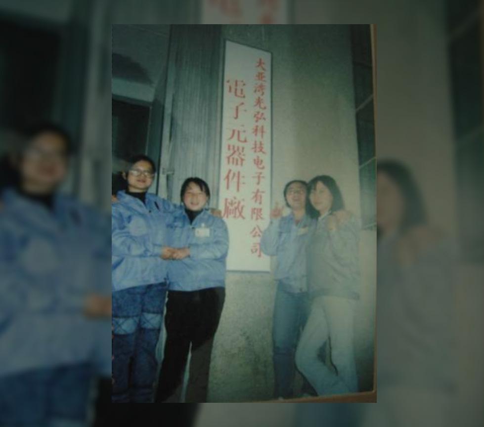 1995DBG - 我们的故事